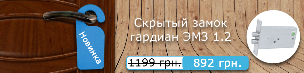 slide /fotky13564/slider/invisible_lock_banner2.png